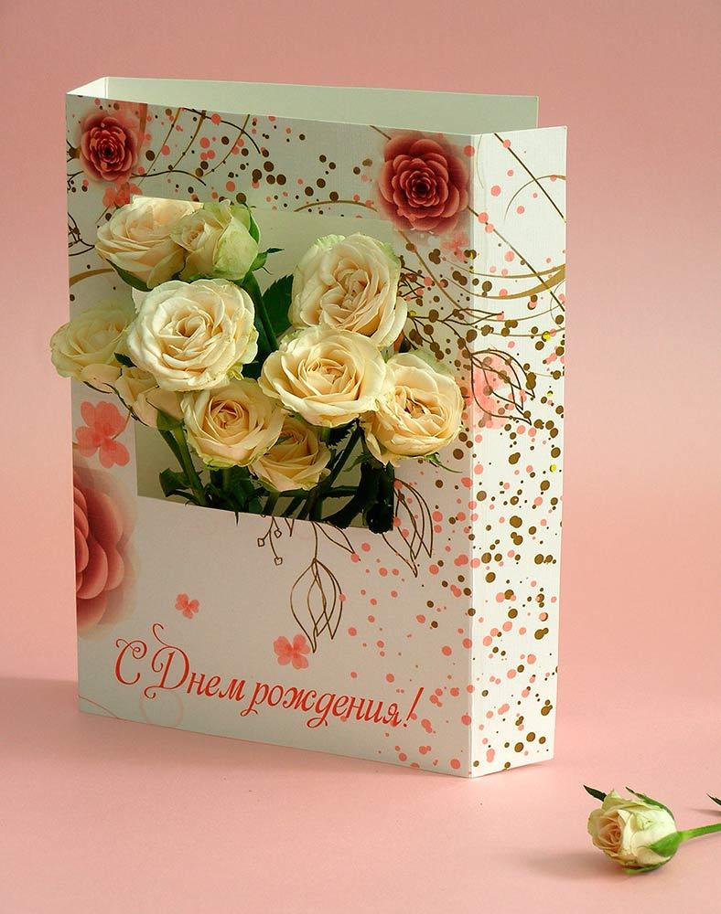 Живая открытка своими руками с цветами, оксане картинки открытки