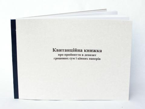 нотариальные книги, реестры нотариуса, книги для нотариуса купить, нотариальные книги купить, нотариальные журналы, книги нотариуса винница, нотариальные книги киев, реестры нотариуса харьков, нотариальные книги одесса, журналы нотариуса днепропетровск