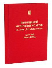 фотокнига, фотокниги Украина, фотоальбом, выпускной альбом, фотопечать, создание фотокниг, заказать фотокнигу, заказ фотопечати