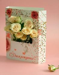 открытки, пригласительные, открытка-букет, открытка с цветами, листівки, запрошення, листівка-букет, листівка з квітами, дизайнерская открытка, открытка из дизайнерского картона, поздравительная открытка, оригинальный подарок, оригинальная открытка, объемная открытка для живых цветов