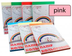 бумага цветная винница, бумага винница купить, цветная бумага, купить бумагу а4, купить цветную бумагу, папір кольоровий, кольоровий папір вінниця, кольоровий папір а4, цветная бумага для принтера, поделки из цветной бумаги, бумага для квиллинга
