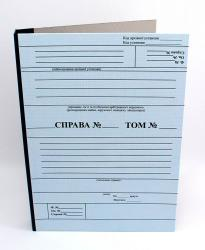 Папка архивная, папка-бокс, папки для арбитражных управляющих, папка-бокс купить, папки для архива, папки для арбітражних керуючих, прошивка архива