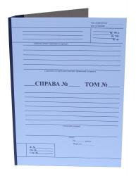 архивная папка, папка, папка бокс, коробка архивная, архивная коробка, папка архивная на завязках, папка для бумаг, нотариальные папки, папки нотариуса, нотариальное деловодство, папка для документів, папка на резинке, папка дело, фирменная папка, картонаж, архивные короба купить, архивные коробки купить, короба архивные, изготовление папок, изготовление папок с логотипом, производство папок, печать папок киев, папки винница, архивные папки купить