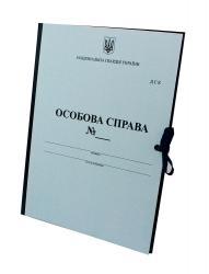 Папка, особова справа, личное дело, особова справа національна гвардія України, папка архівна, папка архивная, прошивка архива, папка купить, особова справа військовослужбовця